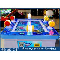 Buy cheap Vast Mysterious Ocean Scene Shooting Fish Arcade Amusement Game Machines For Kids from Wholesalers