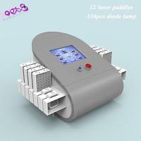 Buy cheap Laser Lipo 336 Diodes Laser Liposuction Machines for Salon, 130-350MW Lipolaser from Wholesalers