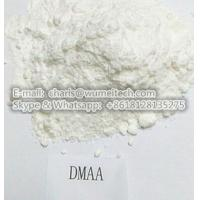 Buy cheap 1,3- Dimethylpentylamine Hydrochloride / DMAA Powder CAS 13803-74-2 For Fat Loss from wholesalers