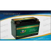 Buy cheap 12V Lithium LiFePO4 Starter Battery Ducati , KTM Motorcycle Starting from Wholesalers