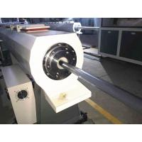 Buy cheap Transparent Plastic Pipe Making Machine PC Pipe Extruding Line from Wholesalers