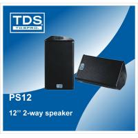 Buy cheap PS12- PA System- Pop for Hire-High Performance from Wholesalers
