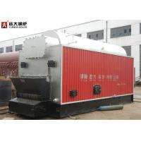 Buy cheap Assured Wood Fired Steam Boiler , Bagasse Coal Fired Boiler SGS Certification from wholesalers