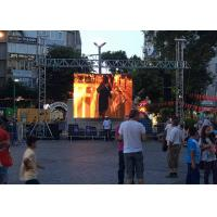 Buy cheap Lightweight Hd Outdoor Rental Led Screen Video Wall For Hire High Refresh Rate from Wholesalers