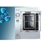 Buy cheap ISO Autoclave Steam Sterilizer Sterilization For Seasoning Powder Flavours Herbs Seeds from Wholesalers