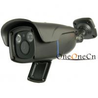 Buy cheap Infrared Real Time Analog CCTV Camera Plug And Play Camera 4 Zones from Wholesalers