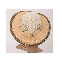 Buy cheap Natural 57cm Raffia Brown Womens Sun Hats , Autumn Paper Sun Hats For Fashion from Wholesalers