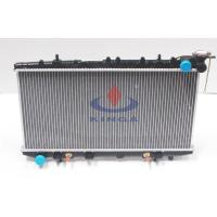 Buy cheap Custom 21460-0M501 Nissan Radiator with oil cooler for SUNNY B14 ' 1994 from Wholesalers
