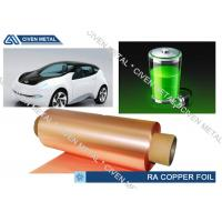 Buy cheap 9um Double Matte ED Lithium Battery Anode Copper Foil Roll With High Peeling Strength from Wholesalers