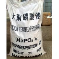 Buy cheap Factory Supply Sodium Hexametaphosphate Tech Grade from wholesalers