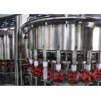 Buy cheap Rotary Multi-Head Hot Filling Machine , Tea And Juice Filling Line from Wholesalers