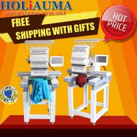 Buy cheap Best DAHAO 1 head 15 needles high quality computerized embroidery machine price from Wholesalers