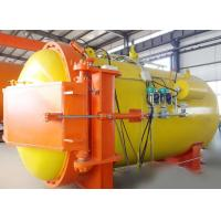 Buy cheap Automatic hot presser vulcanization tank autoclave with PLC system and cylindric and single drum structure from wholesalers