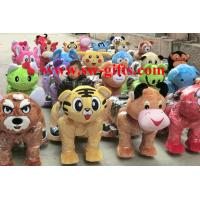 Buy cheap China Supplier Kids Ride Plush Walking Animal Rides with Led lights for Sale from wholesalers