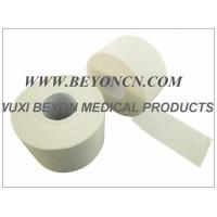 "Buy cheap 1""×10yds Sports Strapping Tape Provide Firm Support To Ankles Wrists Hands from wholesalers"