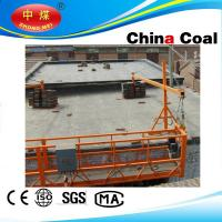 China ZLP 630 Rope Suspended Platform/power climber/Construction platform on sale