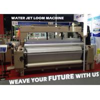 Quality 3.0KW Water Jet Loom Weaving Machine With 12 Lever Cam Box Two Nozzle wholesale