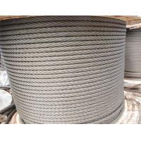 Buy cheap 7X7 3mm Flexible Steel Wire Rope For Mechanic Industry / Woven Netting from wholesalers