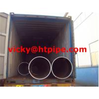Buy cheap ASTM A213 ASME SA213 T5 seamless tubes from wholesalers