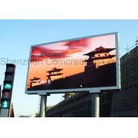 Buy cheap High definition rgb full color P4 smd outdoor commercial advertising led display billboard 1/8 scan from wholesalers