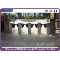 Buy cheap Metro Intelligent Flap Turnstile Flap Barrier Gate from Wholesalers