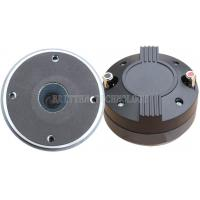 Buy cheap 8Ohm 50watts 44mm Powered PA Speakers , 106db Car Tweeter Speaker from Wholesalers