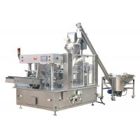 Buy cheap Rotary Engine Lube Oil Filling Machine , Lubricant Filling Machine Multifunctional from Wholesalers