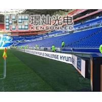 Buy cheap 6500Nit 1R1G1B Sport LED Screen / HD LED Display For Public Square , 140 Degree from Wholesalers