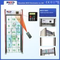 Buy cheap Walk Through / Airport Security Metal Detector 18 Zones Anti - Interference from wholesalers
