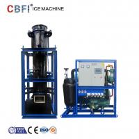 Buy cheap Commercial Edible 15000kg Tube Ice Maker For Drinking And Cold Storage from Wholesalers