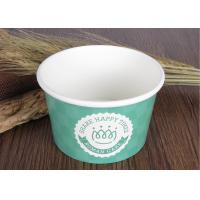 Buy cheap Single Wall Branded Ice Cream Cups Disposable With Eco Freindly Materials from Wholesalers