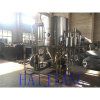 Buy cheap Industrial Spray Dryer / Spray Drying Machine For Chinese Traditional Medicine Extract from Wholesalers