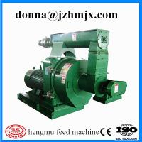 Buy cheap New arrival ISO approved wood pellet making machine for sale from Wholesalers