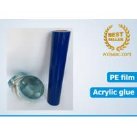 Buy cheap Tearproof HVAC protective film temporary PE protective film with no residue from Wholesalers