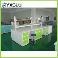 Buy cheap New design steel workbench with perforated panel and drawer from Wholesalers