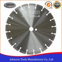 Quality 300mm Concrete Cutting Blades For Angle Grinder , 12 Inch Concrete Blade For Circular Saw wholesale