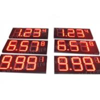 Buy cheap 8'' 10'' 12'' 16'' 20'' Inch Led Gas Price Sign Aluminium Frame / Iron Cabinet from Wholesalers