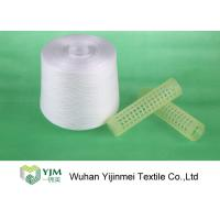 Buy cheap High Double Twist Ne 50/2 Polyester Core Spun Yarn For Thick Fabric / Silk Sewing from Wholesalers