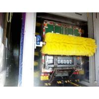 Buy cheap Bus wash machine from Wholesalers