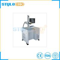 Buy cheap Brand new laser marking machine for metal with CE ISO on sale from Wholesalers