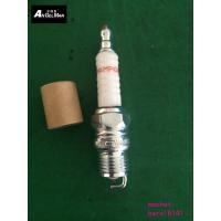 Buy cheap BL15Y Small Engine  Spark Plugs For Agricultural Machine from Wholesalers