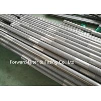 Quality Stainless Steel 304 Metal Punching Pipe Filter Cartridge With Punching Support Tube Spiral Tube wholesale