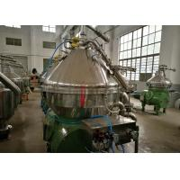 Buy cheap DHZ Series Disc Stack Centrifuge , Lube Oil Separator For Vegetable Oil from Wholesalers