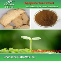 Buy cheap 100% Natural Hypoglauca Yam Extract 10:1 from Wholesalers