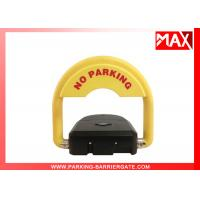 Buy cheap Vehicle Parking Spot Lock  Infrared Remote Control SGS Certification from wholesalers