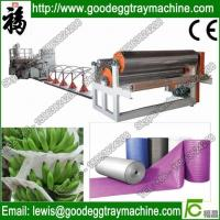 Buy cheap Supplying EPE Foam Sheet Extrusion Line from Wholesalers