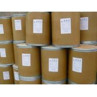 Buy cheap SODIUM PHYTATE / food additive/ antioxidants from wholesalers