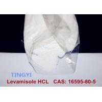 Top Quality Pharmaceutical Anthelmintic Agent Levamisole Hydrochloride CAS 16595-80-5 for Anti-Worms