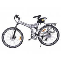 Buy cheap X-CURSION X-Treme 300W Folding Electric Bicycle - Lithium Power Assisted Mountain Bike from wholesalers