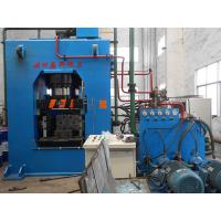 Buy cheap High Strength Automotive Parts Hydraulic Forming Press 1500 Ton Staight Sided from Wholesalers